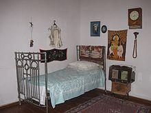 Mher Mkrtchyan Museum.jpg