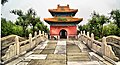 Ming Tomb-Beijing-China - panoramio.jpg