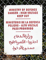 Ministry of Defence sign.png