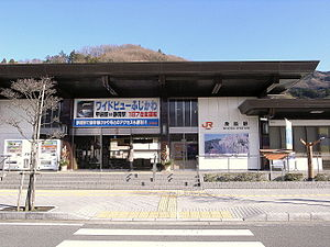 Minobu Station Building.jpg
