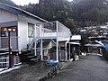 Mishimabashi.JPG