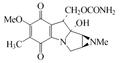 Mitomycin B.png