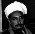 Mohammad Badr portrait, 1958.png