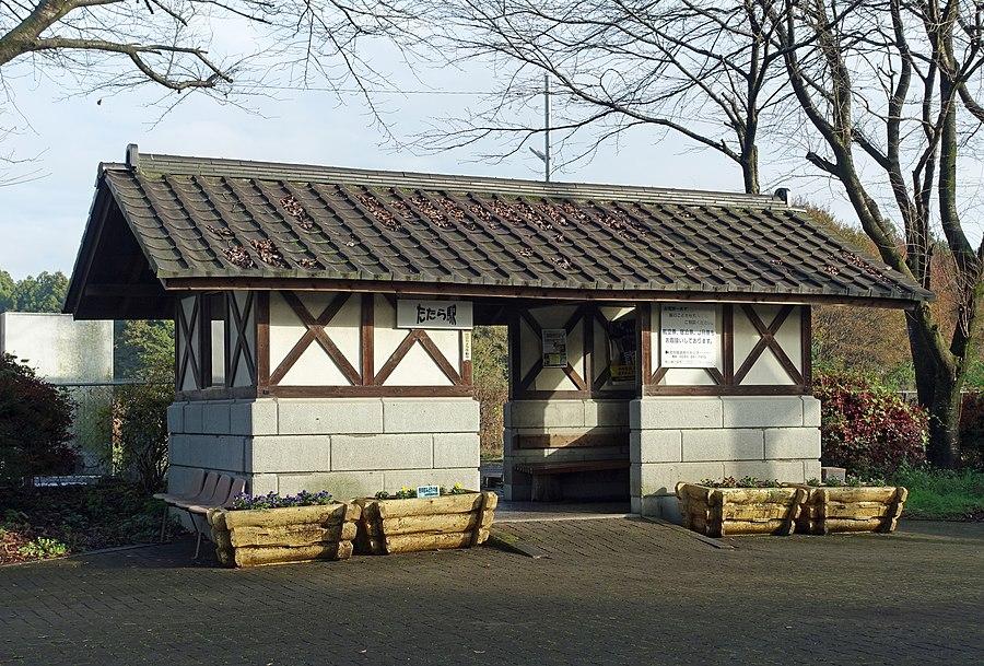 Tatara Station (Tochigi)