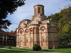 Monastère de Kalenić.jpg