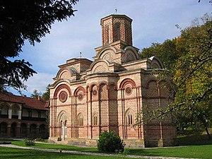 Morava architectural school - Image: Monastère de Kalenić