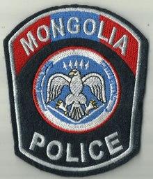 National Police Agency (Mongolia) - Wikipedia