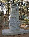 MonumentLeeYeongdo.jpg