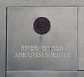 "Monument ""The Tel Aviv foundation"". Tel Aviv. Israel. 03.jpg"