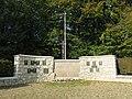 Monument aux résistants fusillés à Villeneuve-Saint-Denis 1.jpg