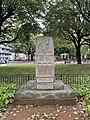 Monument aux victimes de derrière les voûtes (Lyon 2e) - octobre 2020 (2).jpg