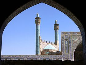 Image illustrative de l'article Mosquée du Chah