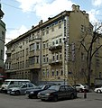 Moscow, Bolshaya Molchanovka 18 (1).jpg