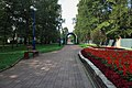 Moscow, Lianozovo Park - flower beds (31268367590).jpg