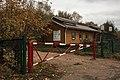 Moscow, Prokhodchikov Street, entrance to Losiny Ostrov forest (31654936501).jpg