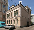 Moscow Church podBorom House.jpg