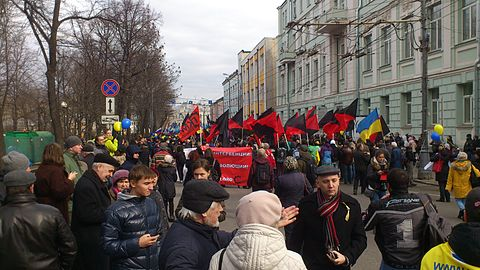 Moscow rally against censorship and Crimea secession 4.jpg