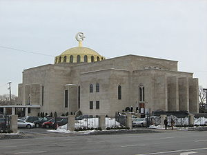 Mosque Maryam - Image: Mosque Maryam
