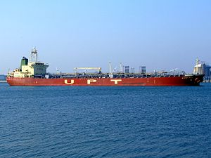 Mount Fuji p2 at the Calland canal, Port of Rotterdam, Holland 01-Apr-2007.jpg