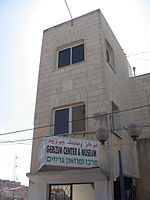 Mount Gerizim the site of the Samarities (14532535100) (2).jpg