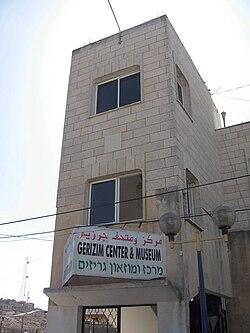 Mount Gerizim the site of the Samarities (14532535100) (2).jpg