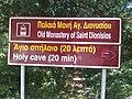 Mt. Olympus - panoramio (6).jpg