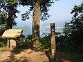 Mt. Sagamiarashiyama - top (相模嵐山山頂)2010-7-24.JPG