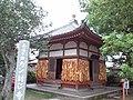 Muryōji Ganfūjidō.jpg