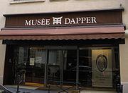 Musée Dapper.jpg