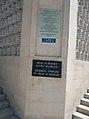 Musée al-Bukhari sur son lieu de naissance.jpg