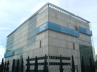 Museum der bildenden Künste Art museum in Leipzig, Germany
