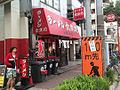 Muteppou-Osaka-Appearance.jpg