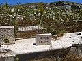 Mykonos, Greece - panoramio (33).jpg