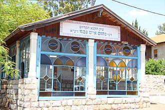 Nachum Ish Gamzu - The tomb of Rabbi Nachum Ish Gamzu, Gamzu Street, Safed, Israel.