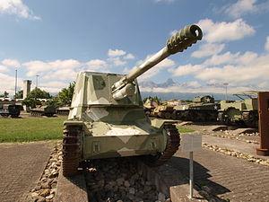 Nahkampfkanone I im Panzermuseum Thun