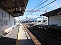 Nakanogo station platform.jpg