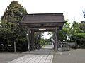Nakayama-jinja shinmon-1.JPG