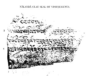 Vishnugupta (Gupta Empire) - Image: Nalanda clay seal of Vishnugupta
