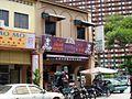 Nam Heong coffee shop, Ipoh, Malaysia.JPG