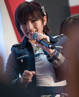 Nana Okada Japanese singer