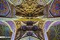 Nasir-ol-molk Mosque 2019-08-21 18.jpg