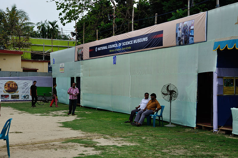File:National Council of Science Museums Pavillion - Science & Technology Exhibition - Palta - North 24 Parganas 2012-04-11 9558.JPG