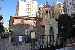 Nea Panagia in Thessaloniki by George Groutas.jpg