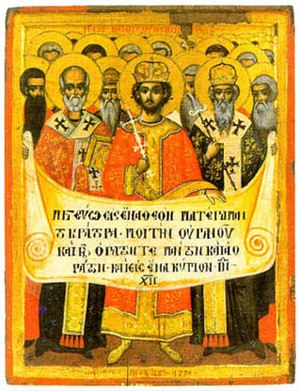 Byzantine Anatolia - An icon representing Constantine as a saint and others in Nicaea in 325, as well as the Nicene Creed
