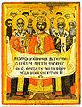 NicaeaConstantine.jpg