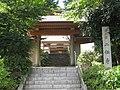 Niden-ji's sanmon, Fujisawa, Kanagawa.jpg