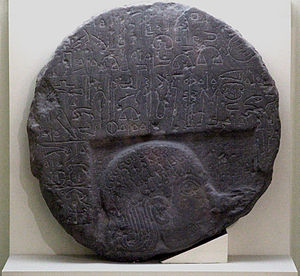 Niğde Archaeological Museum - Image: Nigde Museum Andaval