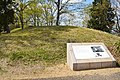 Niizawa Senzuka Kofun Group-139, funkyu.jpg
