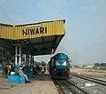 Niwari Railway Station.jpg