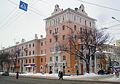 Nizhny Novgorod. At Belinsky Street.jpg